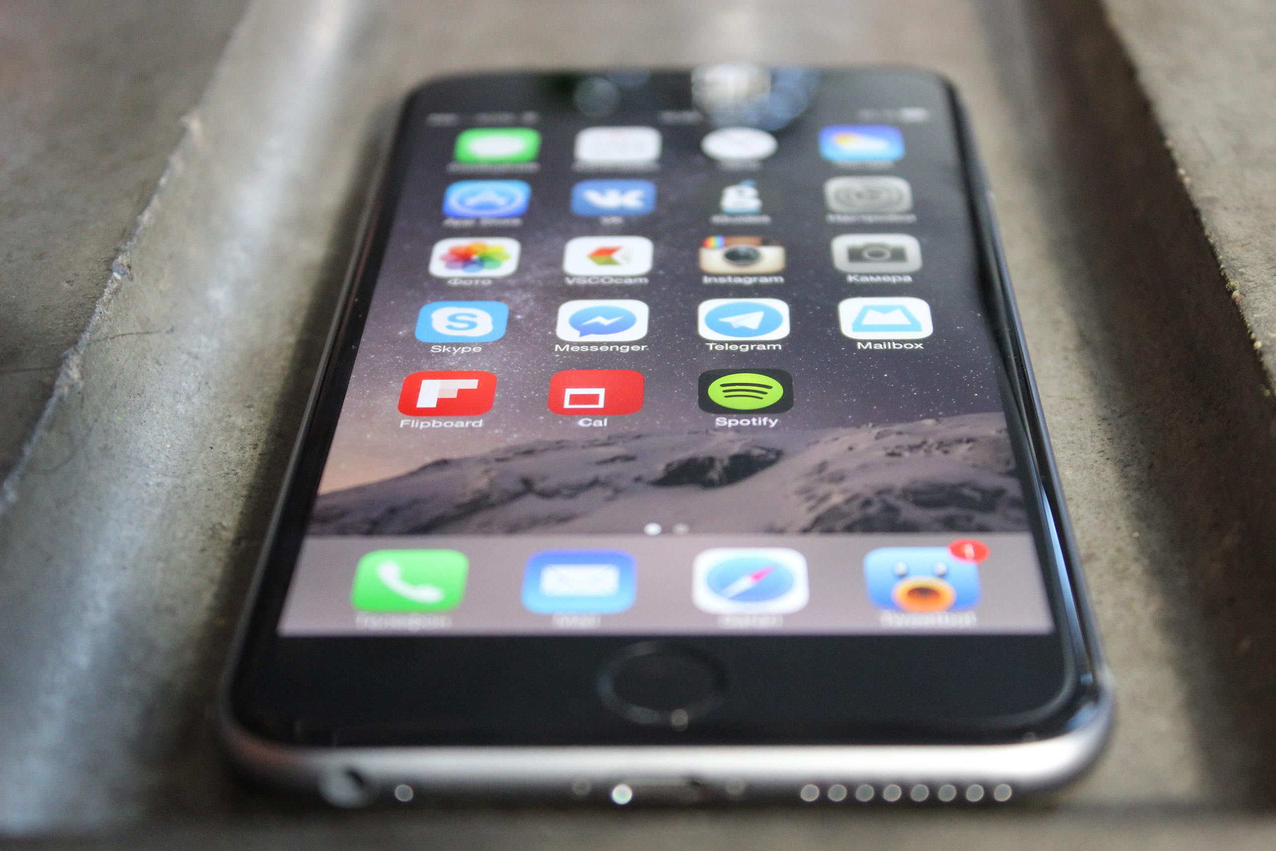 iphone фото с восклицательным знаком
