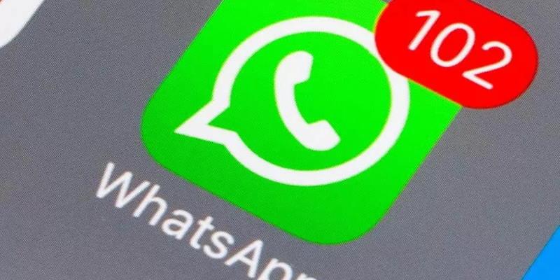 В WhatsApp появилось удобное новшество