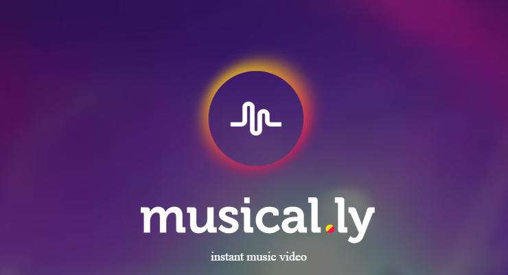как удалить страницу в musical ly