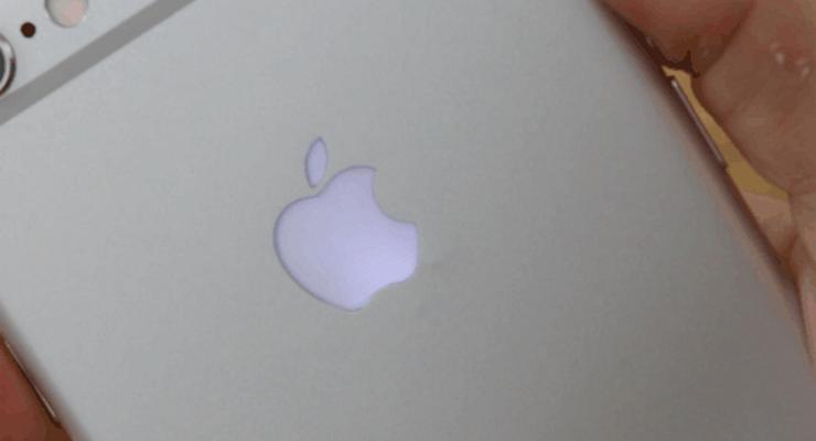 Как сделать светящееся яблоко iphone фото 271