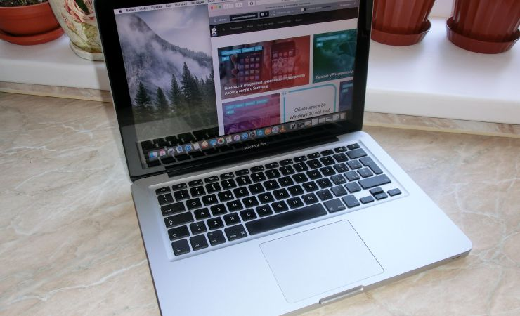 macbook pro marketing mix The term marketing mix was coined by neil h bordon in his article titled as the concept of the marketing mix (the marketing mix, 2010) marketing mix is a concept which is used by businesses in the marketing process.
