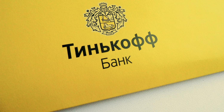 Логотип тинькофф картинка