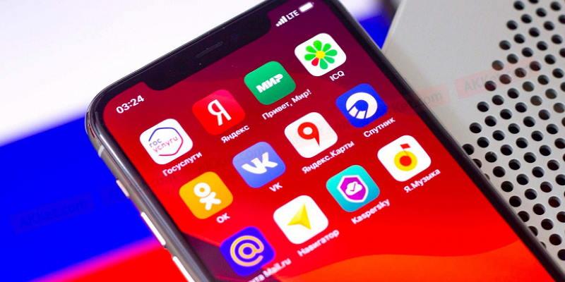 Предустановленные российские приложения передают данные за рубеж