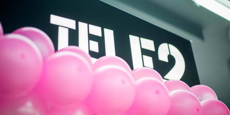 Tele2 дарит 2 ТБ трафика и другие подарки