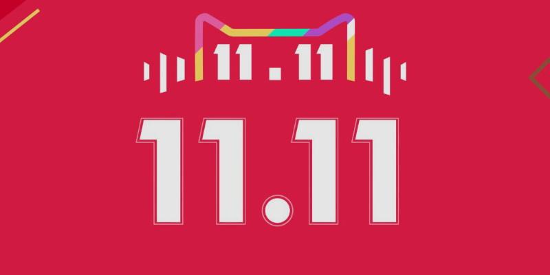 Большая подборка промокодов к распродаже 11.11 на AliExpress