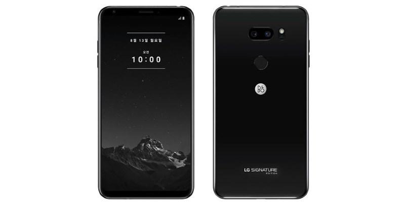 LG выпустила смартфон за 110 тысяч рублей
