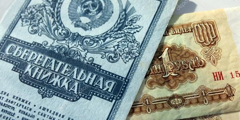 Вкладчикам «Сбербанка» бесплатно выдают криптовалюту