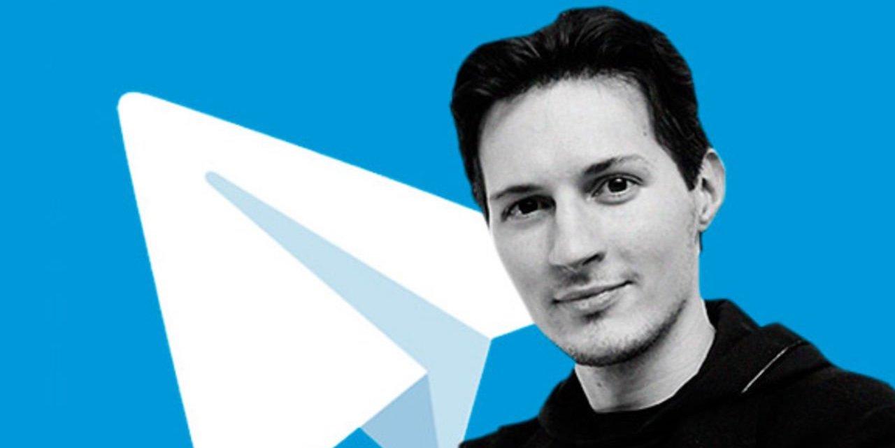 Дуров рассказал о работе Telegram