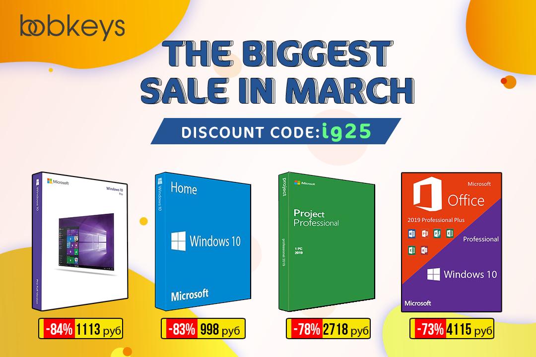 Первая весенняя распродажа в 2021 году: пожизненная лицензия Windows 10 Pro за 998 р.