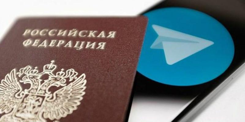 Telegram Passport можно взломать