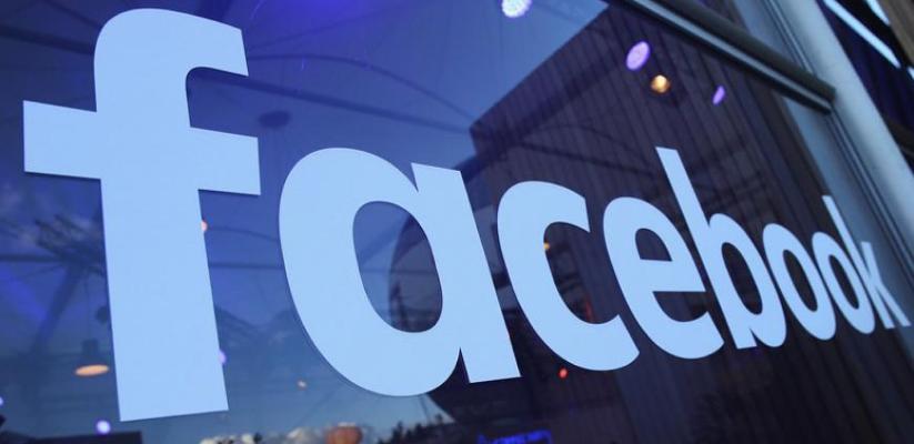 В России могут не разрешить криптовалюту Facebook