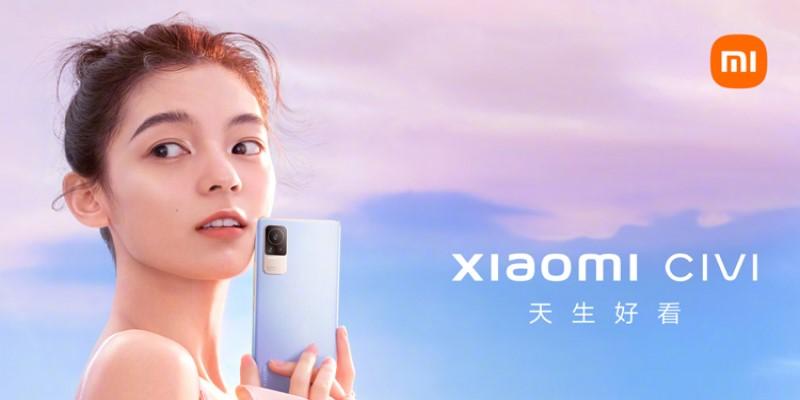 Представлен Xiaomi Civi  самый тонкий и лёгкий смартфон компании