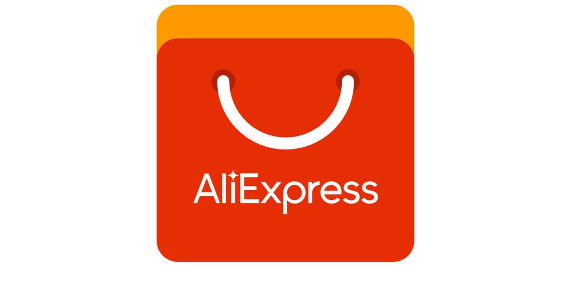 Распродажа 11.11 на AliExpress. Что урвать не дороже 1500: наушники, Bluetooth-колонки и многое другое