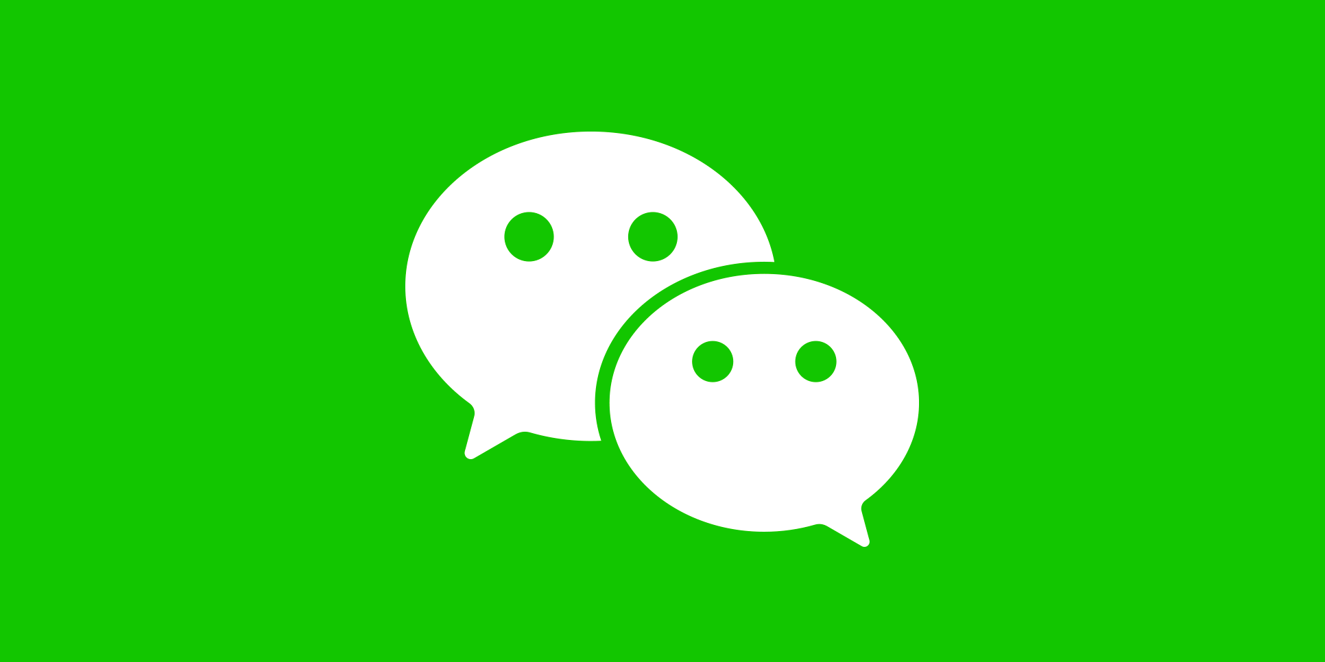 WeChat заблокирует пользователей за слухи о коронавирусе
