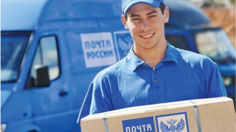 В Почте России появятся примерочные и моментальная доставка