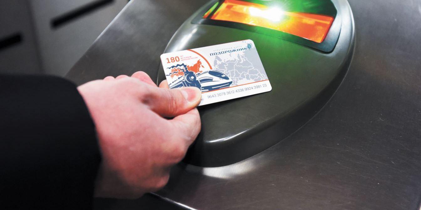 В России запретят пополнение транспортных карт наличными
