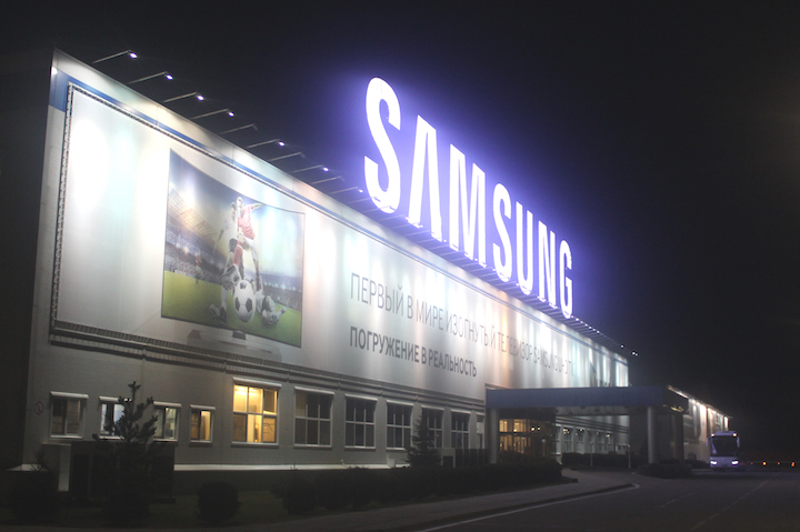 Сервисный центр samsung калуга ремонт сотового телефона samsung i900 witu 8gb