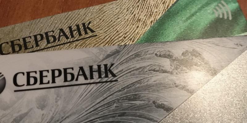 мфо выдающие займы на карту онлайн