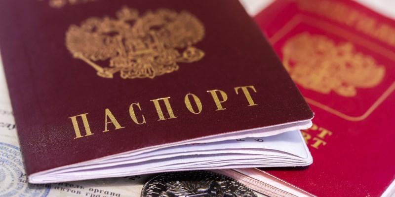 «Сбербанк», ВТБ, РЖД, «Аэрофлот» игосударственные сайты допускают утечку паспортов идругих личных документов