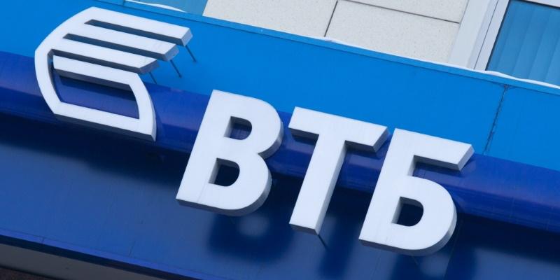 На чёрном рынке появились данные клиентов ВТБ
