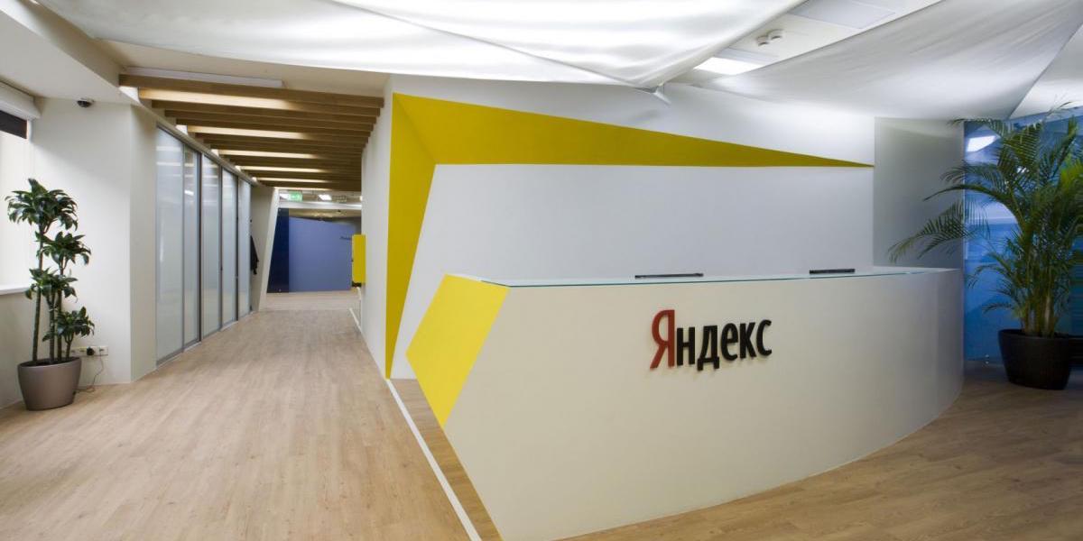 «Яндекс.Браузер» будут предустанавливать на ноутбуки Asus