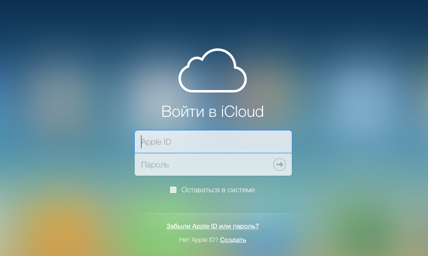How to Restore Music from iCloud to