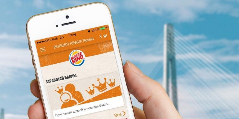 Роскомнадзор пообещал проверить шпионское приложение Burger King