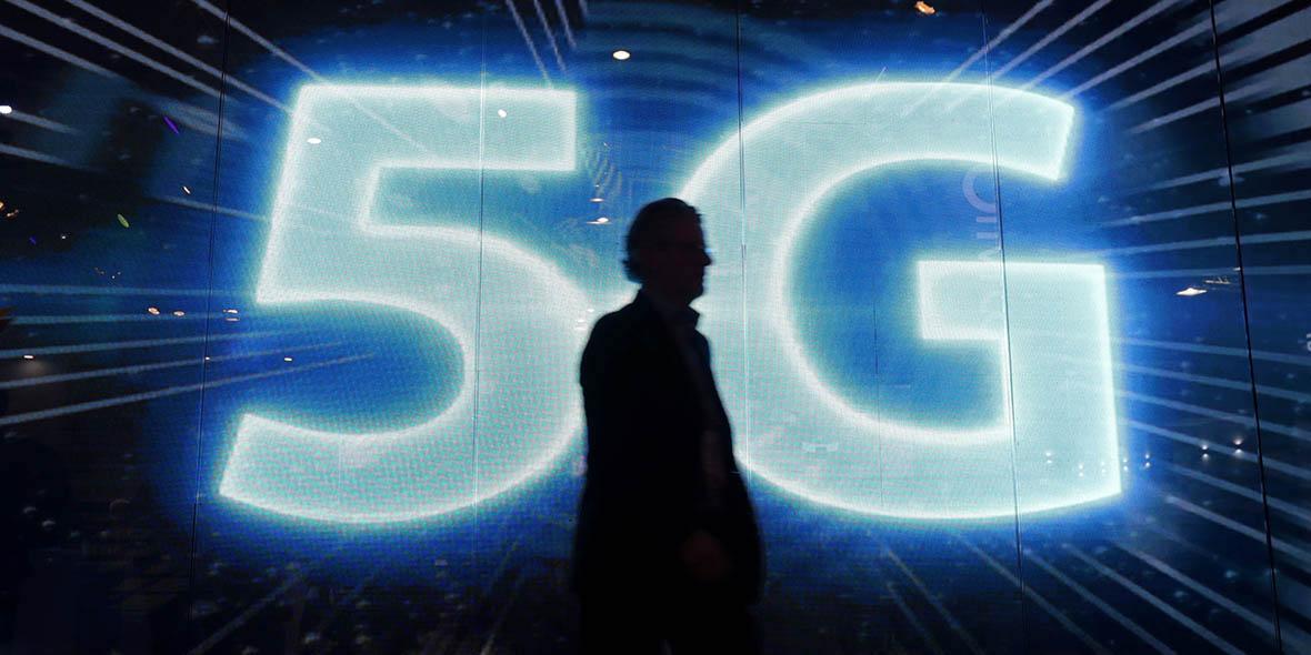 Власти решили отказаться от аукционов по распределению частот для 5G