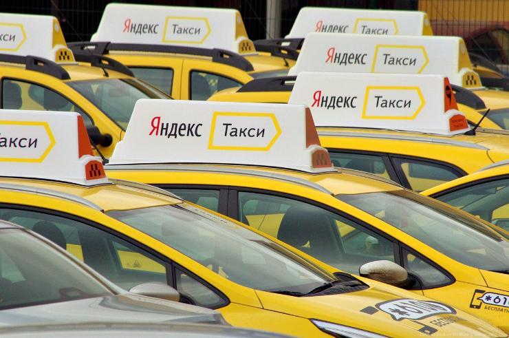 Сколько выплатят пассажиру Яндекс.Такси после ДТП?