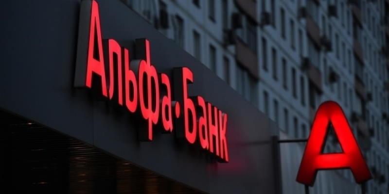 Альфа-банк предложил заработать на телефонных мошенниках