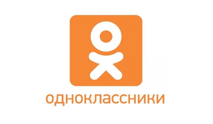 Приложение Одноклассники Скачать Бесплатно - фото 11