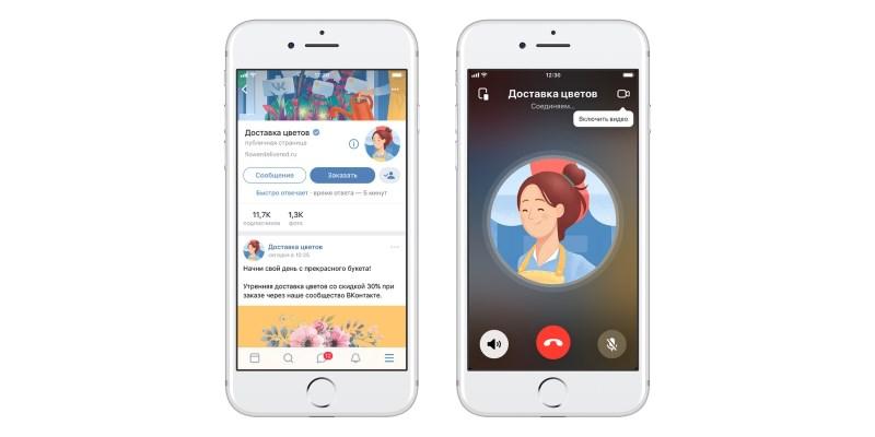 В веб-версии и приложениях «ВКонтакте» появилось несколько важных нововведений