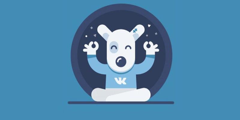 Как скрыть все рекламные публикации в приложении «ВКонтакте»