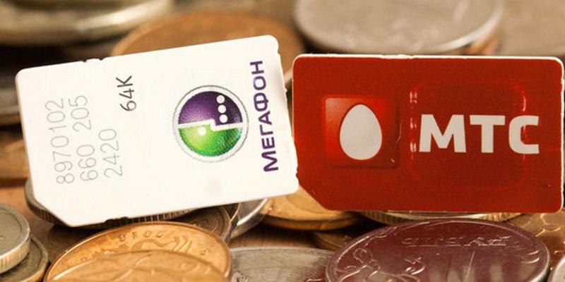 реальные частные займы под расписку без предоплаты в москве