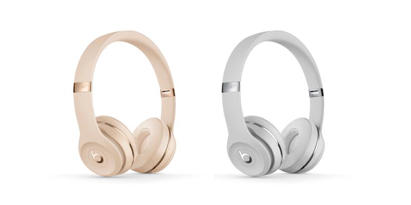 представлены наушники Beats в цветах новых моделей Iphone