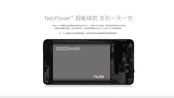 Смартфон Nubia Z17 будет очень похож наiPhone 7 Plus