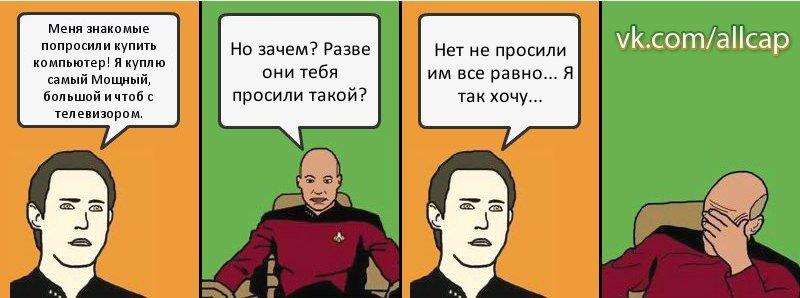 kuda-priyatnee-v-popu-ili-v