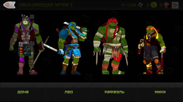Игры черепашек ниндзя драки джеки чан история новый полицейский