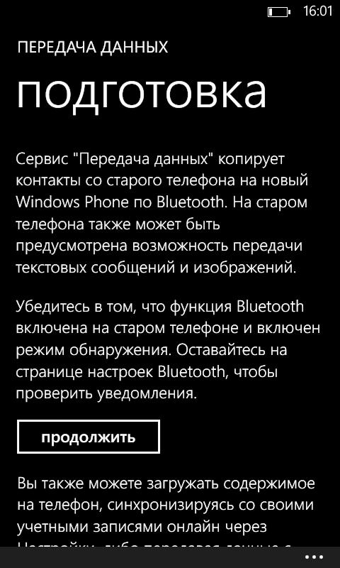 iguides.ru