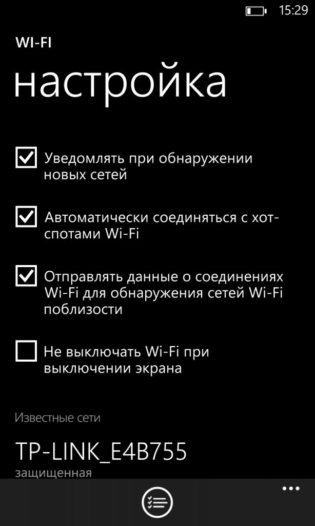 программа инстаграм для телефона