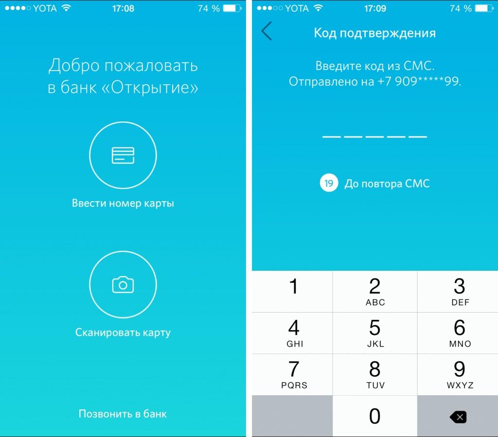 Мобильное приложение банка открытие скачать