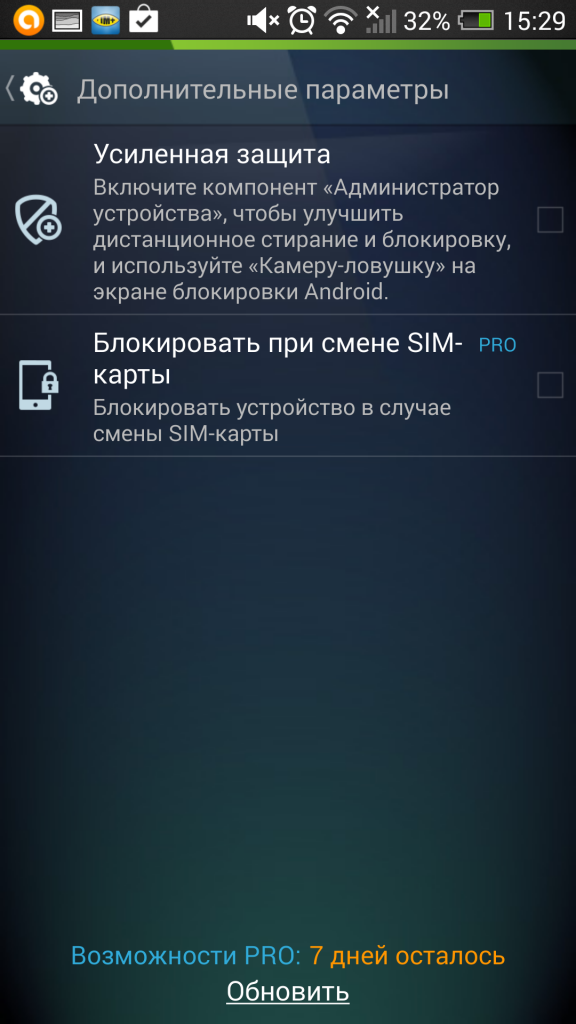 Screenshot_2013-12-20-15-29-07.png