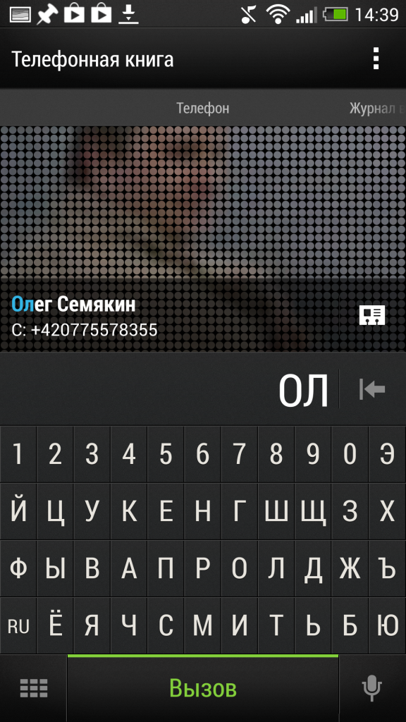 Screenshot_2013-08-03-14-39-18.png