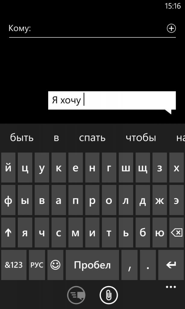 программа для текста на фото в инстаграм