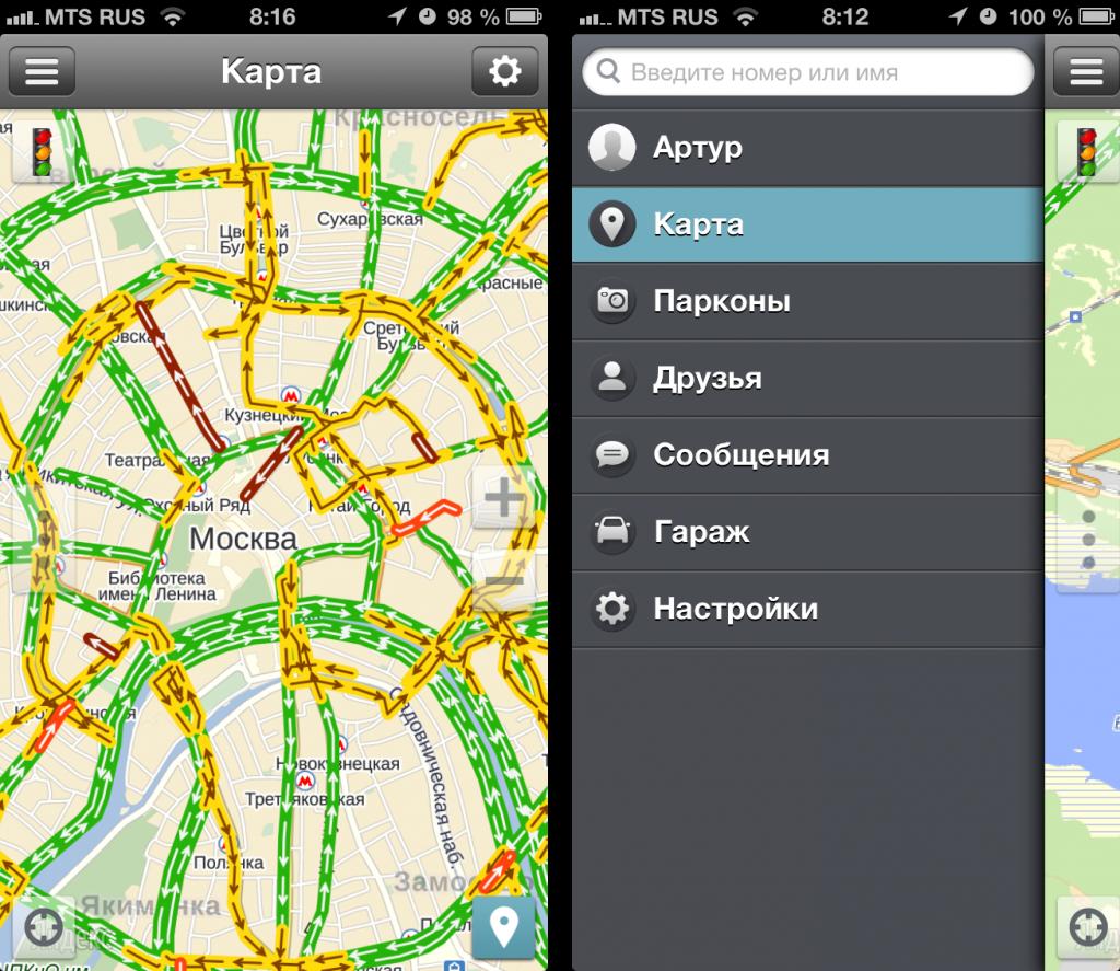 карте по приложение знакомств для