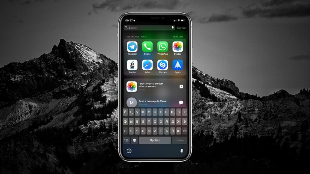 Клавиатура iOS 13