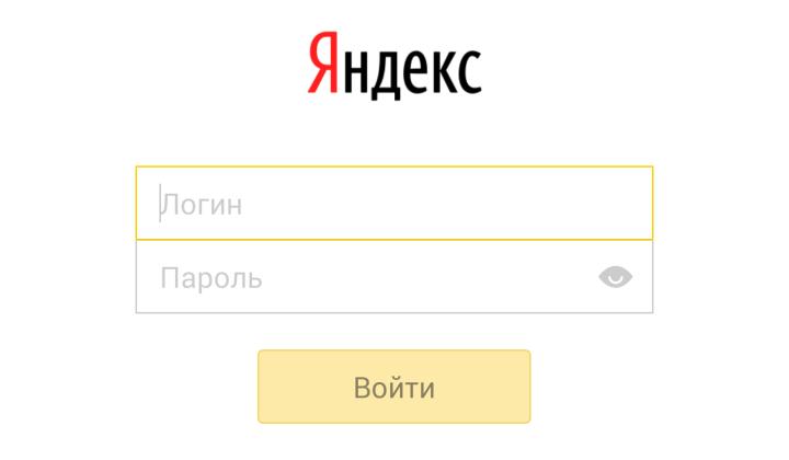 скачать приложение яндекс почта для андроид - фото 7