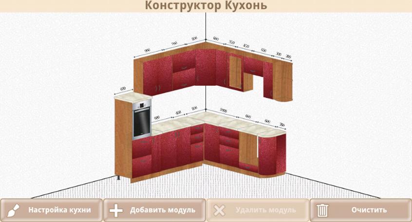 кухонный конструктор что это нём