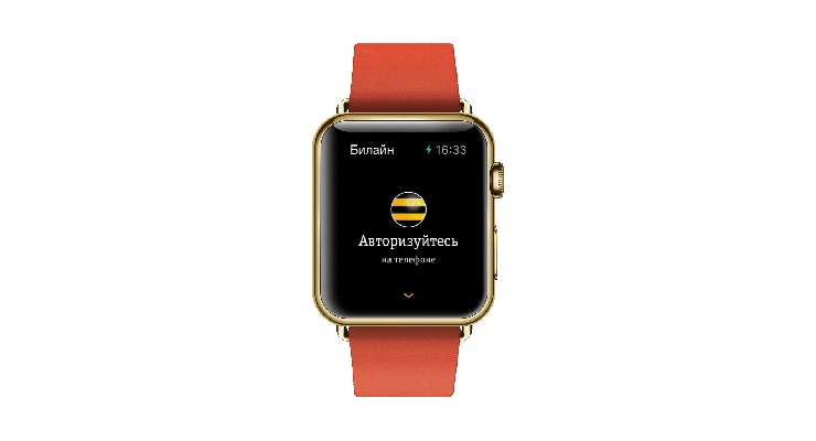 Мой Билайн для Apple Watch