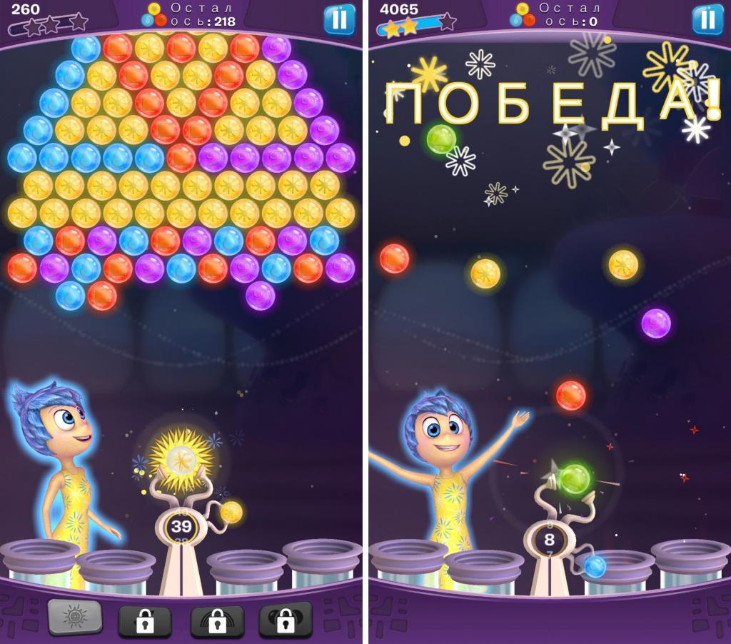 Скачать головоломка: шарики за ролики на компьютер.